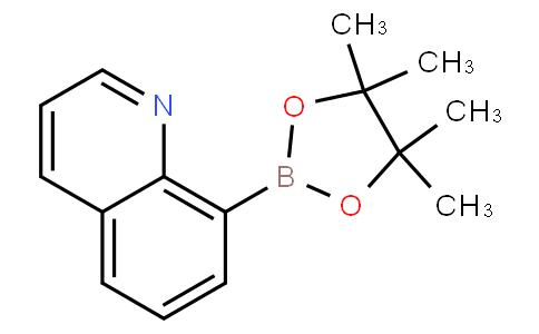 8-喹啉硼酸频哪醇酯