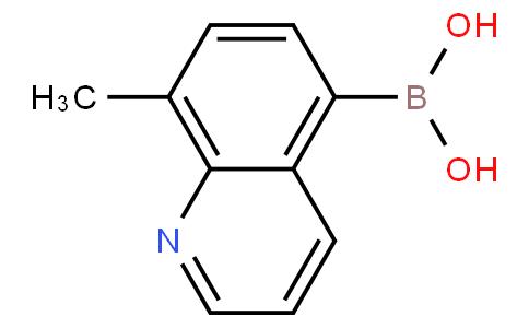 8-甲基-5-喹啉硼酸