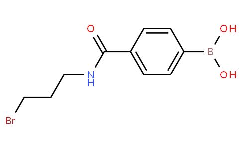 N-(3-溴丙基)-4-硼苯甲酰胺