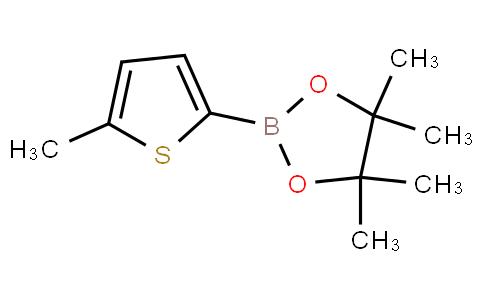 5-甲基噻吩-2-硼酸频那醇酯