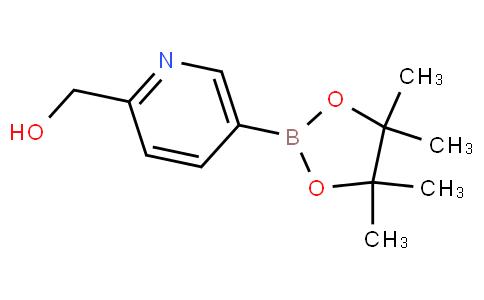 (5-(4,4,5,5-tetramethyl-1,3,2-dioxaborolan-2-yl)pyridin-2-yl)methanol