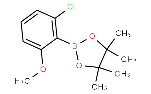 2-氯-6-甲氧基苯硼酸频呢醇酯