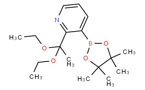 2-(1,1-二乙氧基乙基)-3-吡啶硼酸片呐酯