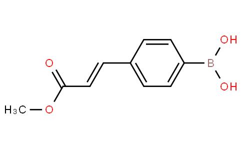 4-(E-3-甲氧基-3-氧代-1-丙烯-1-基)苯基硼酸