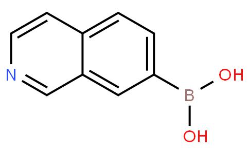 7-异喹啉硼酸频哪醇酯