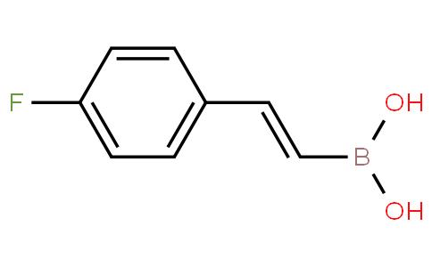 反式-2-(4-氟苯基)乙烯基硼酸