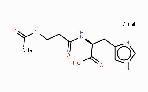 N-Acetyl carnosine