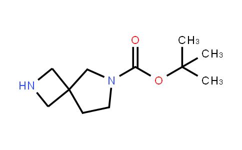 Tert-butyl 2,7-diazaspiro[3.4]octane-7-carboxylate